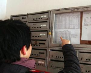 Inregistrare cheltuieli in asociatiile de proprietari