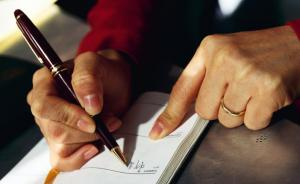 Inregistrarea in scopuri de TVA prin optiune in cazul PFA. Studiu de caz